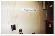 マンション502号室